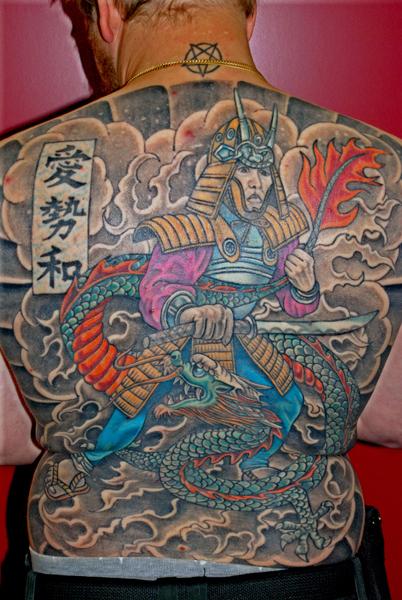 pin tatouage samourai japonais samurai tattoo ideas fruski. Black Bedroom Furniture Sets. Home Design Ideas